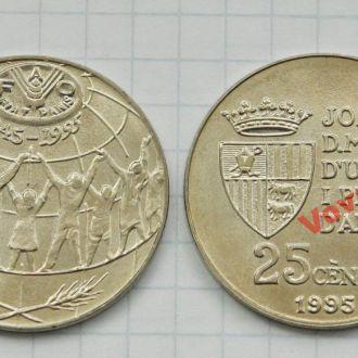АНДОРРА - 25 сантимов ФАО