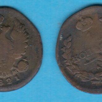 Россия 1 копейка 1821 г