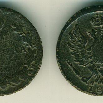 Россия 1 коп 1818 г