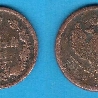 Россия 2 копейки 1813 г состояние