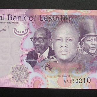 Лесото 50 лоти UNC