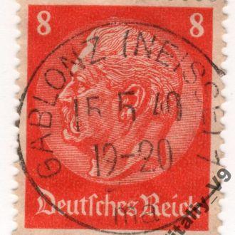 Германия Рейх 420 A64 8pf dp orange (34)