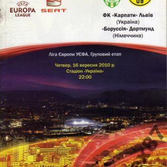 Карпати - Боруссія Дортмунд 2011 09 16 ЛЄ