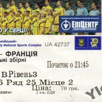 билет Украина - Франция 2013 11 15