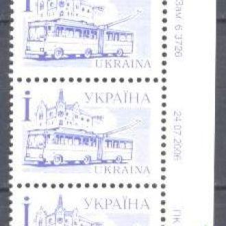 "Украина 1995 стандарт ""Ї"" 4 марки **"