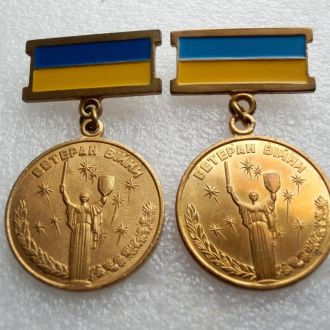 Особые заслуги, Украина (редкая!) читайте описание