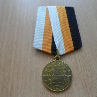 """Россия медаль """"В память похода на Дал.Восток"""