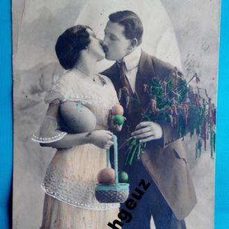С праздником Св. Пасхи. 1914 г