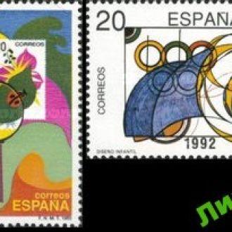 Испания 1989 марка насекомые олимпиада яхты ** о