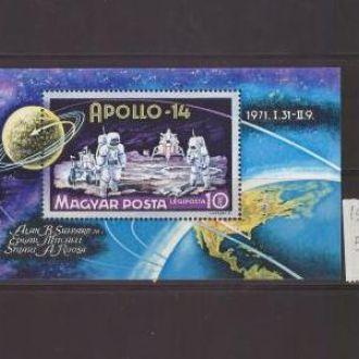 Космос.Венгрия. Аполло 14 1 блок 7