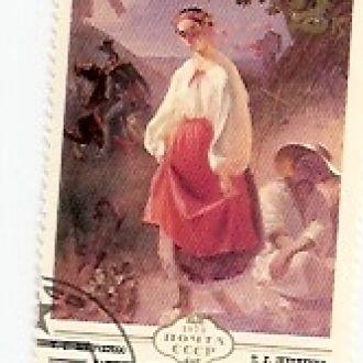 СССР Сов Украина 1979 гаш (№870)