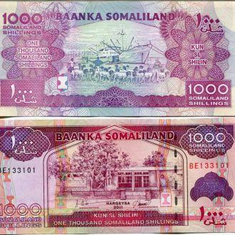 Сомали 1000 шиллингов 2011 АНЦ, пресс