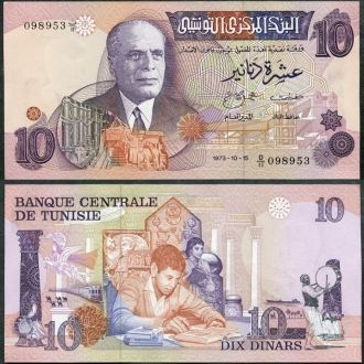 Tunisia / Тунис - 10 Dinars 1973 - UNC - OLM-OPeN
