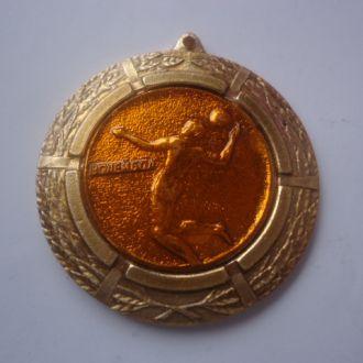Медаль спортивная Волейбол