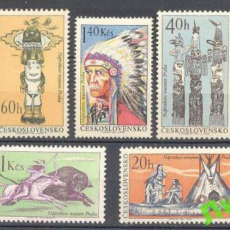 ЧССР 1966 индейцы этнос костюмы охота искусство **
