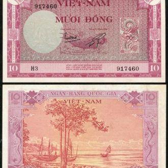 Vietnam South/ Южный Вьетнам - 10 Dong 1955 - aUNC