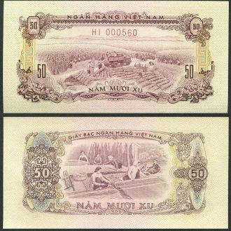 Vietnam South / Южный Вьетнам - 50 Xu 1966 - UNC