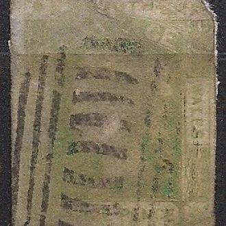 БРИТ. КОЛОНИИ NEW SOUTH  WALES 1852 160 ЕВРО