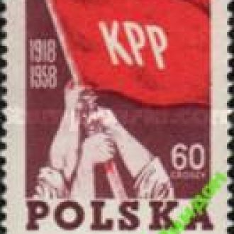 Польша 1958 Коммунистическая партия ** о