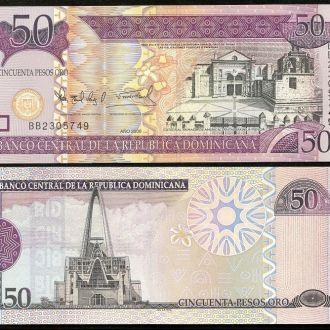 Dominican R. / Доминикана - 50 Pesos 2006 UNC