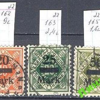 Германия Вюртемберг 1922 классика №162-65 (стр8)