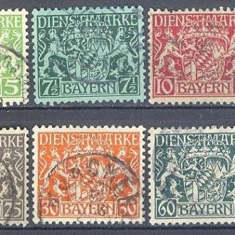 Германия Бавария 1916-20 классика №№Д16-24 (стр7)