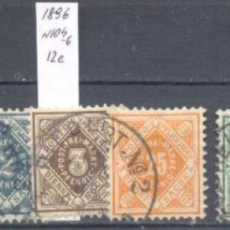 Германия Вюртемберг 1875-90 классика (стр7)