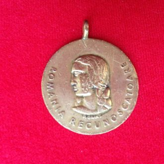 Румыния.Медаль Крестовый поход против Коммунизма.