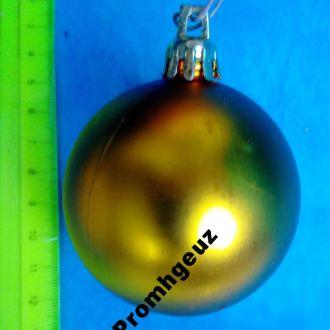 Новогодняя игрушка желтый шар. пластик