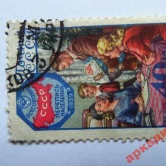 марки-СССР от 1гр --(к8) 1959г