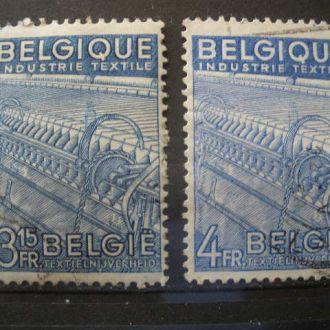 Бельгия.1948г. Текстильная фабрика. КЦ 16 евро !