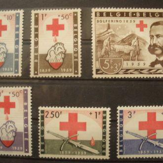 Бельгия.1959. Красный крест. Серия. MNH 28 евро!