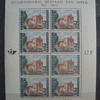 Бельгия.1962г. Архитектура. Почтовый блок. MNH