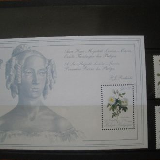 Бельгия.1989. Королева и цветы. Блок+серия. MNH