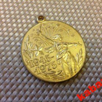 Медаль. 30 лет победы ВОВ. Участнику войны
