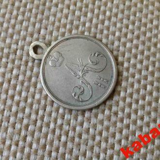 Медаль за покорение Чечни и Дагестана. Серебро