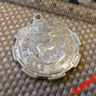 Медаль. Защитнику вольного Дона. Белое Движение.