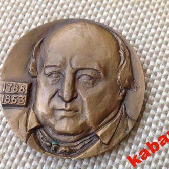 Настольная медаль Щепкин великий русский актер ЛМД