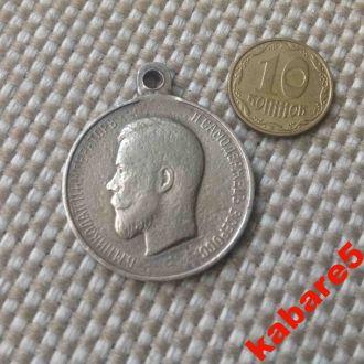 Медаль за Храбрость. 1916-1917г.г.