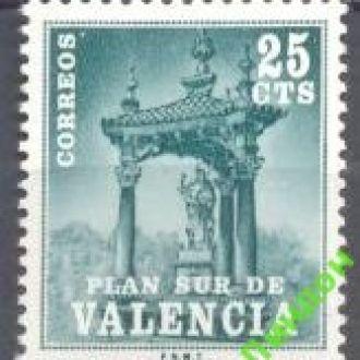 Испания Валенсия 1971 архитектура ** о
