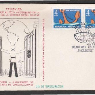 Аргентина 1967 МОРСКАЯ ШКОЛА ЯКОРЬ ПАРУСНИКИ МОРСКОЙ ТРАНСПОРТ МОРЕПЛАВАНИЕ НАВИГАЦИЯ ХК СГ