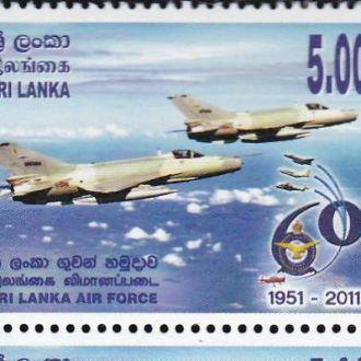 Шри-Ланка 2011 60 ЛЕТ ВВС ИСТРЕБИТЕЛИ 1 марка**