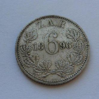 Южная Африка 6 пенсов 1896 г №1