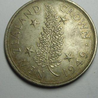 новая зеландия 1 крона 1949 г Отличная