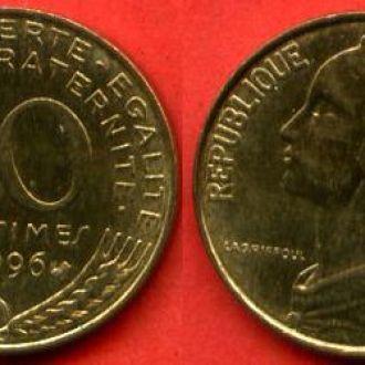 10 сантимов 1996