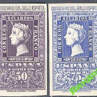 Испания 1950 100 лет первым исп. марка люди ** о