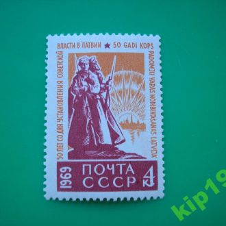 СССР.  1969. Латвия.. MNH.