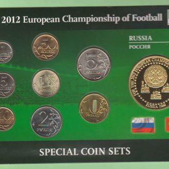 Набор РОССИЯ  ЕВРО - 2012  ФУТБОЛ  пластик  картон