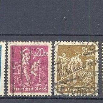 Германия Рейх 1922 классика №239-44 стр13