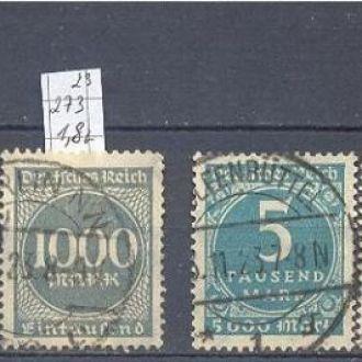 Германия Рейх 1923 классика №268-76 стр13